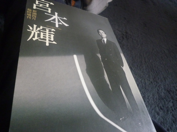 NYのうどん屋の場所を日本人老夫婦の奥様に教えてあげようとしたが、_b0217741_17272195.jpg