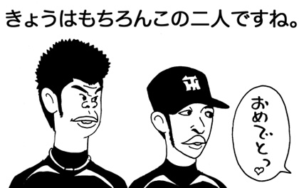 7月6日(土)【広島-阪神】(マツダ)2ー3◯_f0105741_16352784.jpg