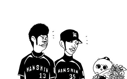 7月6日(土)【広島-阪神】(マツダ)2ー3◯_f0105741_16353643.jpg