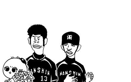 7月6日(土)【広島-阪神】(マツダ)2ー3◯_f0105741_16354859.jpg