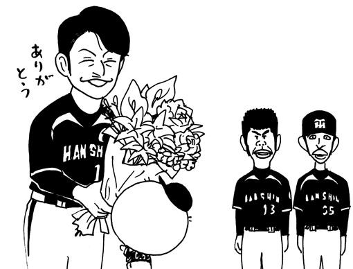 7月6日(土)【広島-阪神】(マツダ)2ー3◯_f0105741_16355540.jpg