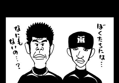 7月6日(土)【広島-阪神】(マツダ)2ー3◯_f0105741_16381351.jpg
