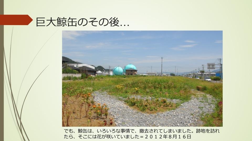 山田町家族懇談会講演資料「つながりを大切に」…下_a0103650_20574353.jpg