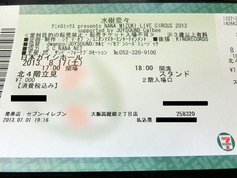 b0048879_1173219.jpg