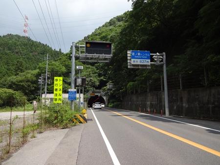 猪ノ鼻峠を越えて香川へ_e0201281_22361819.jpg