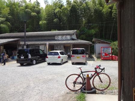 猪ノ鼻峠を越えて香川へ_e0201281_22414289.jpg