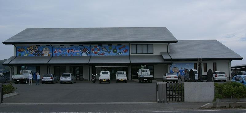 漁業歴史資料館「よう・そろー」近日リニューアルオープン 北茨城市_b0183886_21523526.jpg