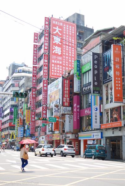 台湾旅行記 : こんなところへ飛んでいました。_d0114093_264333.jpg