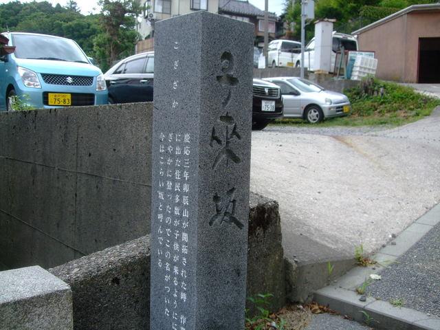 第4話 ひがし茶屋街から宝泉寺への散歩道と a.k.a の創作料理を楽しむ_f0100593_10434032.jpg