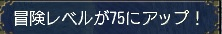c0113399_22553872.jpg