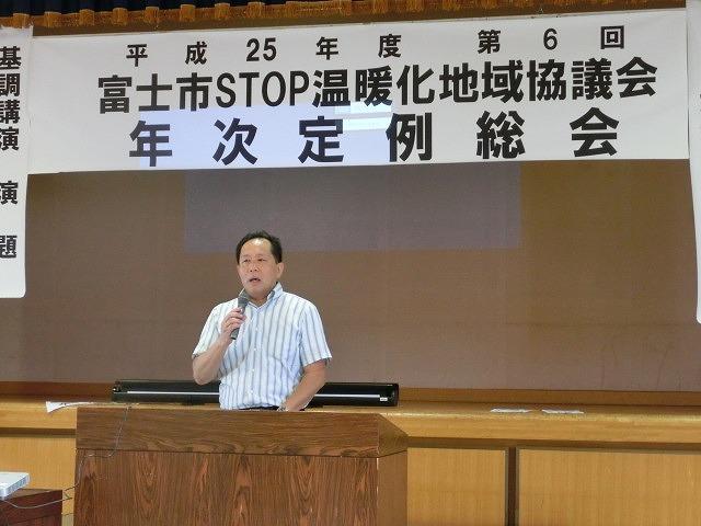 「日本人の食」が世界の環境に影響  富士市STOP温暖化地域協議会_f0141310_759550.jpg