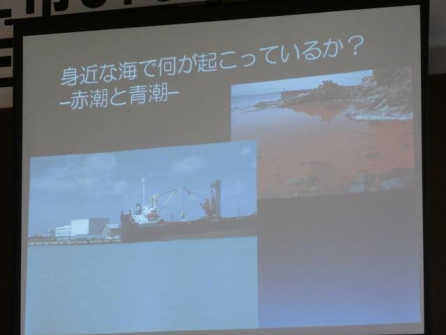 「日本人の食」が世界の環境に影響  富士市STOP温暖化地域協議会_f0141310_80118.jpg
