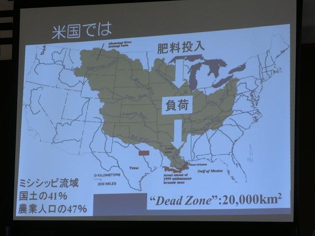 「日本人の食」が世界の環境に影響  富士市STOP温暖化地域協議会_f0141310_803392.jpg