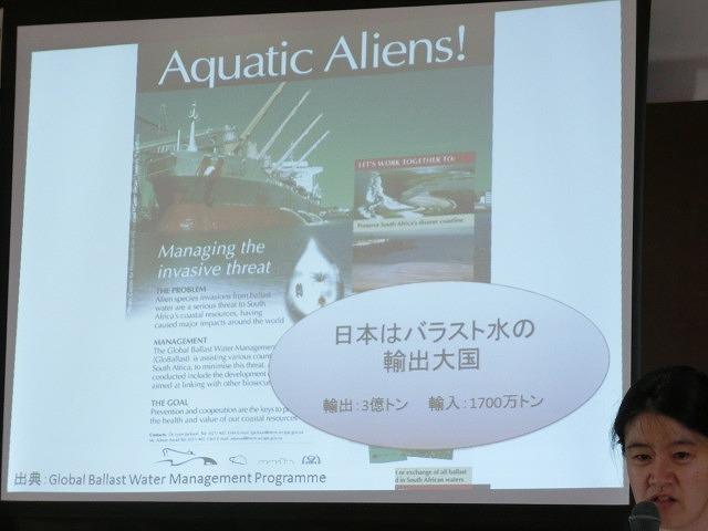 「日本人の食」が世界の環境に影響  富士市STOP温暖化地域協議会_f0141310_81320.jpg