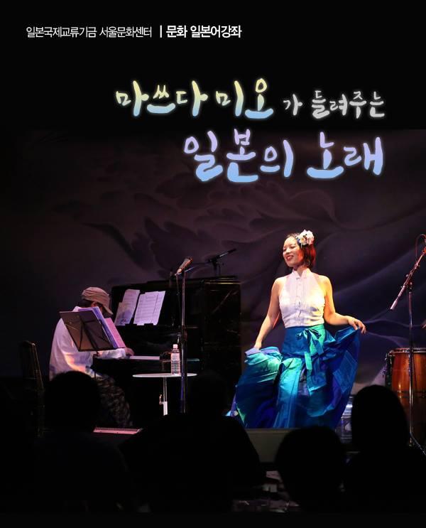 韓国ツアーへ行きます。_d0101430_121356.jpg