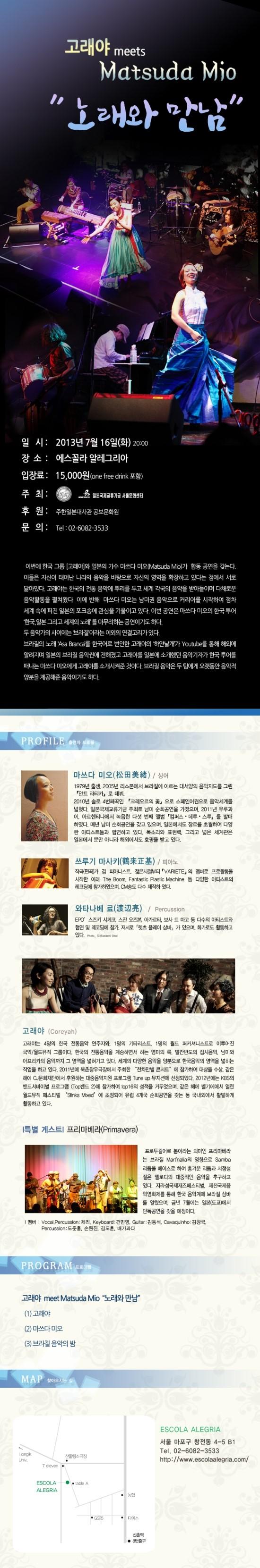 韓国ツアーへ行きます。_d0101430_13205156.jpg