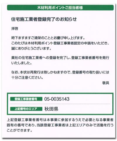 f0084138_14475778.jpg