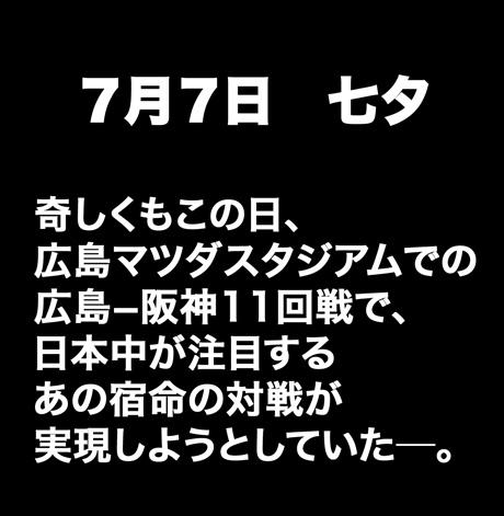 f0105741_176463.jpg