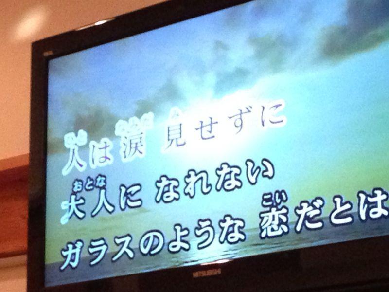 野尻先生&濱口先生を囲む会 in とり重さん_c0110051_17325669.jpg