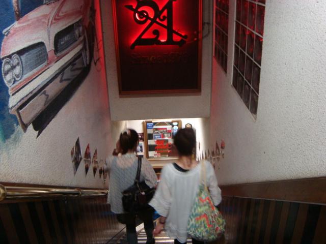 西新宿「ライブハウス 新宿21世紀」へ行く。_f0232060_1325942.jpg