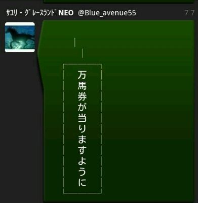 e0282161_22271170.jpg
