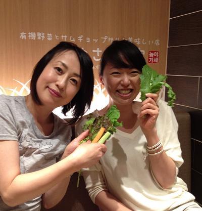 新大久保で有機野菜(サンパ)を楽しむ_b0060363_17301643.jpg