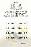 画室2_e0045977_13394283.jpg