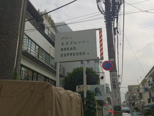 『パンとエスプレッソと』_a0075684_1218638.jpg