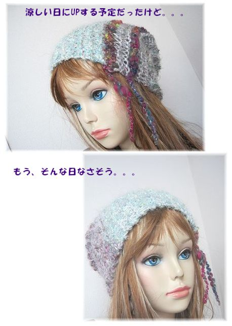 c0221884_024720.jpg