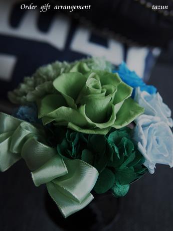 【Blue/Green/Gift】_d0144095_203380.jpg