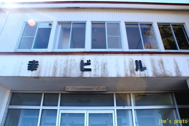 函館古建築物地図(大町13番、14番、15番)_a0158797_1302744.jpg