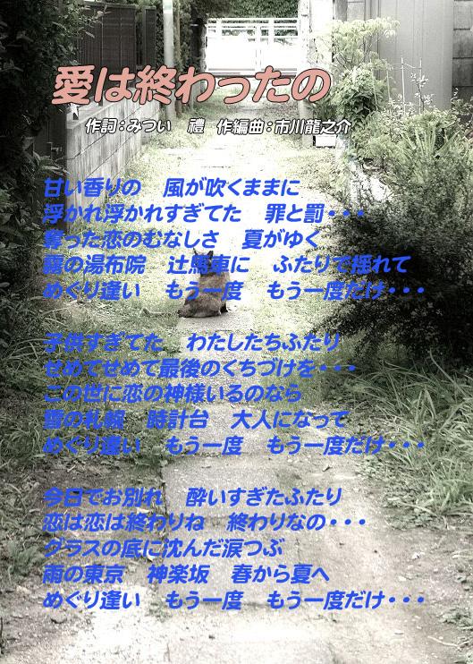 d0095910_19183283.jpg
