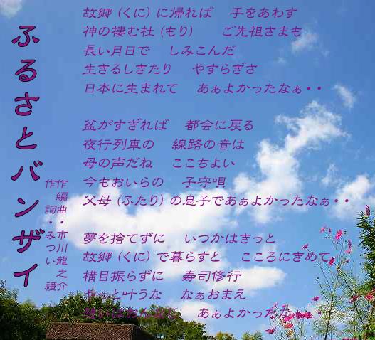 d0095910_70163.jpg