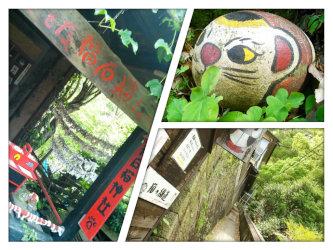 坂道と猫IN尾道_e0176128_16163343.jpg