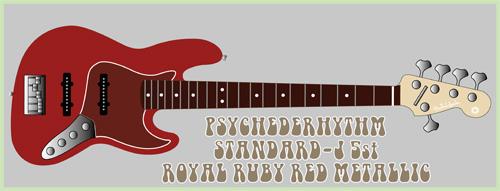「Royal Ruby Red Metaの5弦 Standard-J」を製作します。_e0053731_18204288.jpg