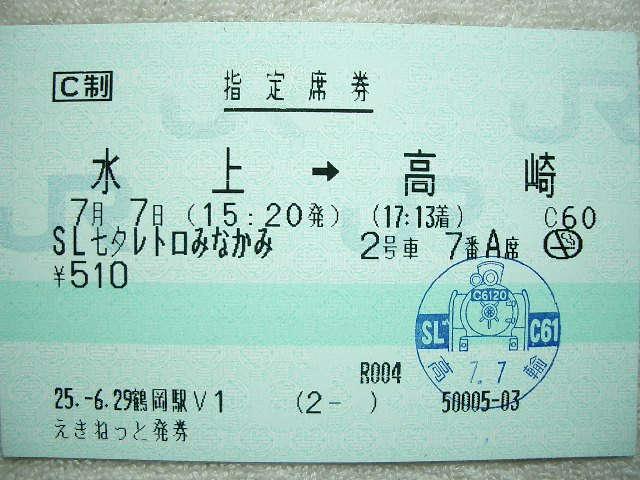 b0283432_20102241.jpg