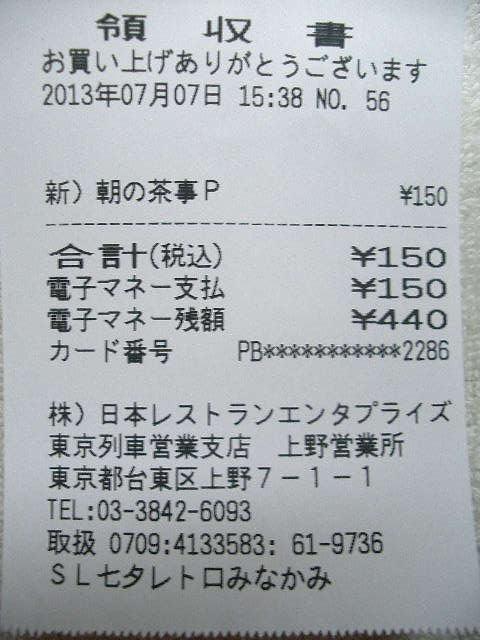 b0283432_2011260.jpg