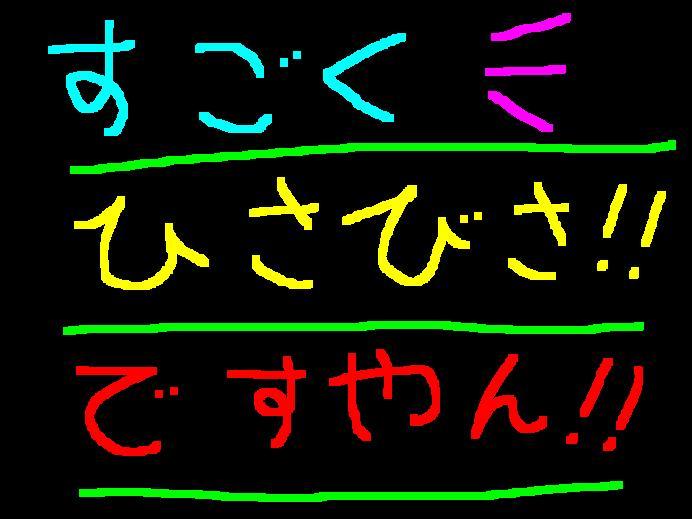 f0056935_204368.jpg