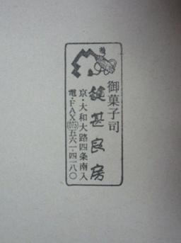 f0181251_19327100.jpg