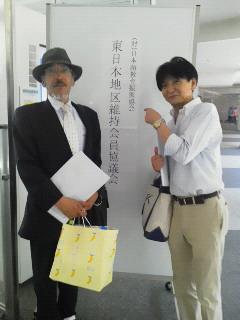 東京出張_f0030155_12535081.jpg