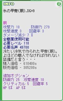 b0062457_23261055.jpg