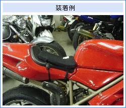 BMWにバイクザシートインサイド_e0114857_2019195.jpg