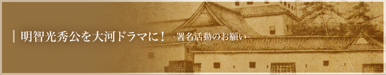 1582 山崎之戰_e0040579_17183583.jpg