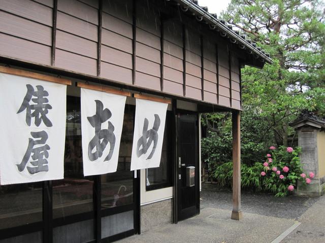 第5話 雨のなか、長町の武家屋敷跡を巡る_f0100593_12453923.jpg