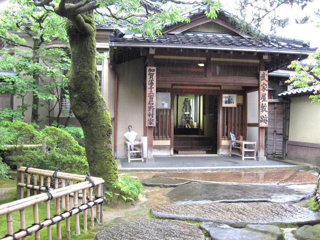 第5話 雨のなか、長町の武家屋敷跡を巡る_f0100593_12474540.jpg