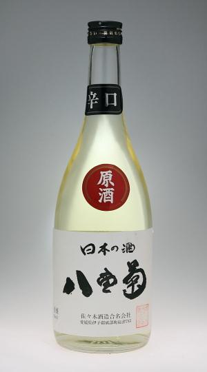 八重菊 原酒 [佐々木酒造]_f0138598_2312099.jpg