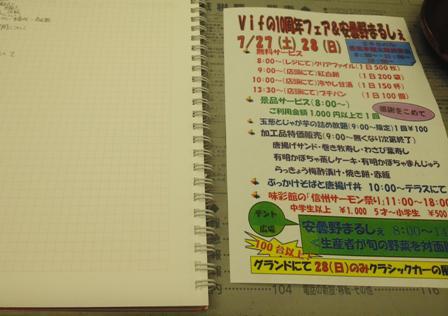 b0237604_10511843.jpg