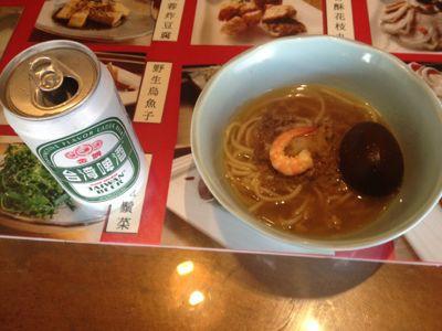 台湾食べ物編_e0239908_1327241.jpg
