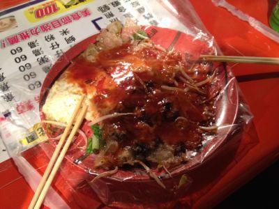 台湾食べ物編_e0239908_13273894.jpg