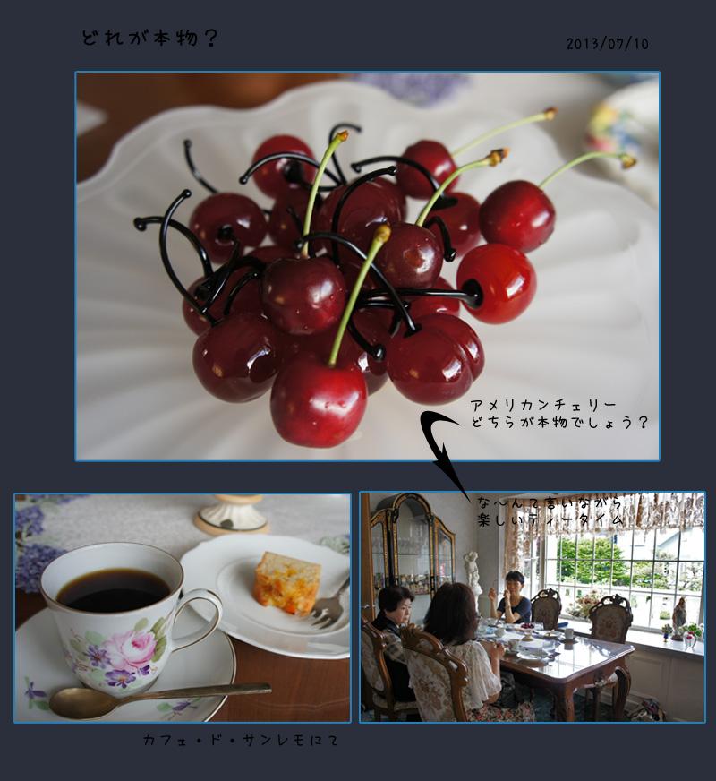 b0019313_1891981.jpg
